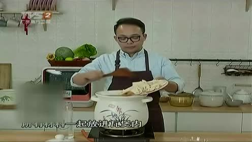 特搜靓汤 当归桂圆莲藕煲猪手