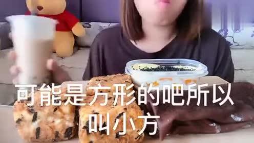 肉松小贝大口吃的太过瘾了!这样吃的真有食欲!太满足了