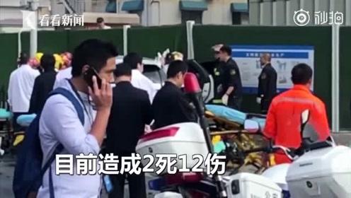 突发!上海突发一起惨烈车祸,2死12伤!