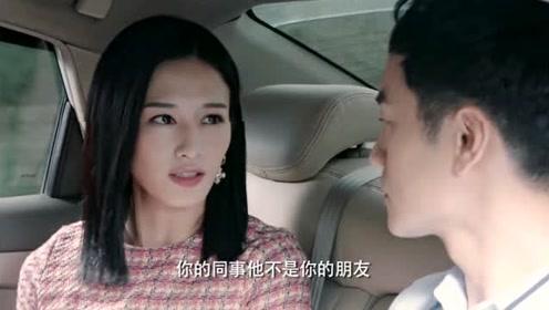 《彩虹的重力》夏丰不想自己被裁员的事被韩清知道,求郭莉莉帮他隐瞒