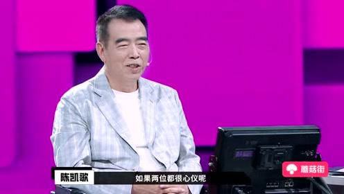 陈凯歌导演万般无奈下只能选择牛骏峰进组,表示赛制太残酷