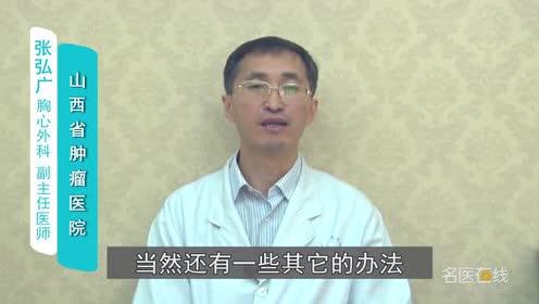 食管癌可以用胃镜检查吗