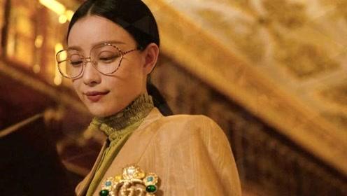 眼镜杀!倪妮复古英伦风造型搭金丝眼镜现禁欲美