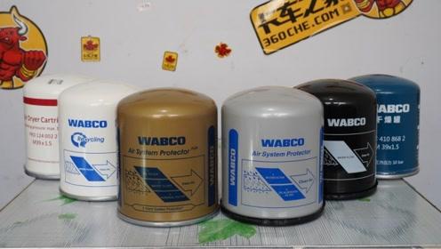 这么多五颜六色的威伯科干燥罐,我的车该用哪个?