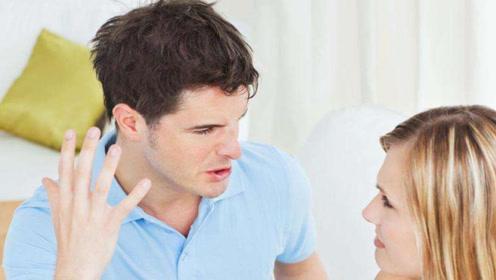 男生最让人反感的行为是什么,分分钟反感爆棚!