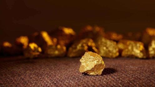 """小学生河边捡到""""发光石头"""",专家鉴定,直呼:2000年前的黄金!"""