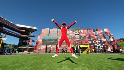 林志颖实现F1梦想开心大跳 称赛车目的是超越自己