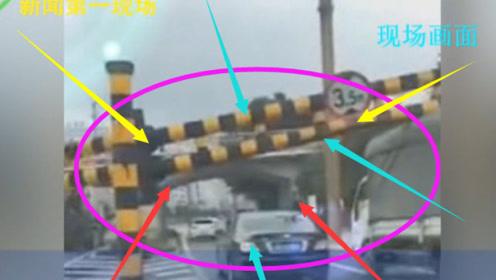 车辆撞到限高杆后把限高杆撞下来砸中路过私家车 所幸无人员伤亡