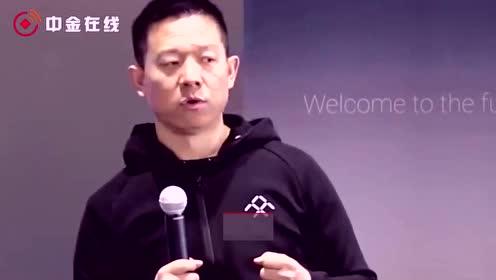 朱骏贾跃亭联手:九城ff将建合资公司拟投6亿美元