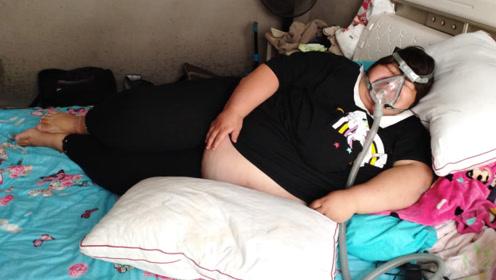 """406斤女子怀二胎7个月靠吸氧撑着,拒绝医生引产欲""""赌命""""生子"""