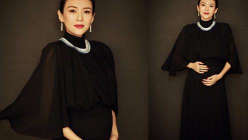 章子怡一袭黑纱长裙优雅亮相 孕肚明显气场全开