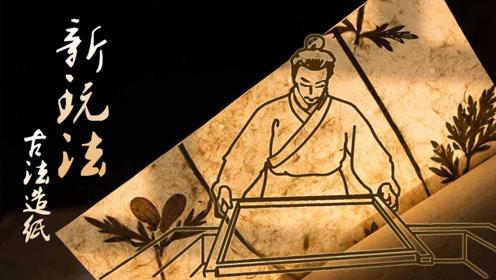 原祭祀用的香纸,被艺术家做成人物纸雕,另类艺术品震精世界