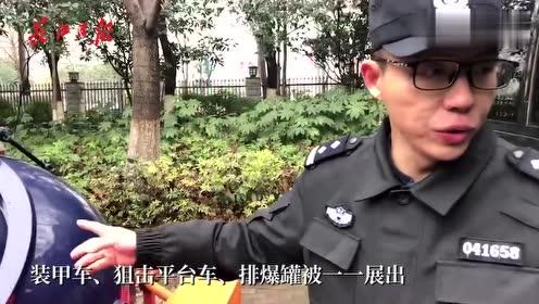 公安局展示各种装甲车!遇炸药,直接丢进这个罐里不怕爆