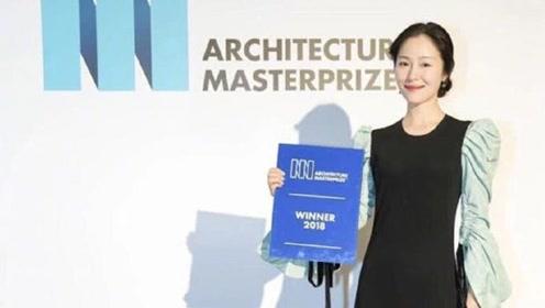 江一燕获建筑大师奖引争议 跨界不成反遭打脸?