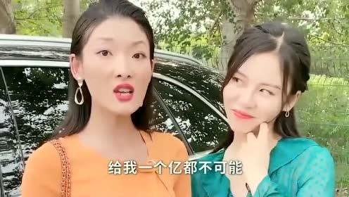 祝晓晗对自己下手了,在闺蜜面前自虐,有这样朋友还能出门吗?