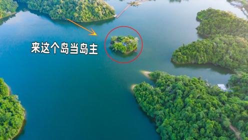1海南深山发现一湖中小岛建有游泳池,花5800元当一天岛主