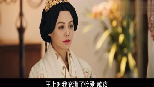 皇后名场面,宁静霸气:面对面坐着就可以和本宫平起平坐了吗?