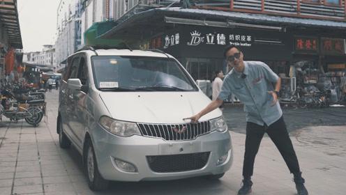 这是现代中国最伟大的汽车,有人反对吗?