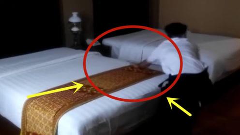 为什么宾馆的床上,都会放一块好看的布?背后含义还真不少!