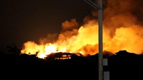 损毁严重!大火吞噬冲绳首里城 正殿一层御座上方牌匾为康熙所赐