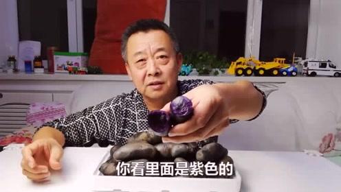 儿子网上买了5斤黑色的土豆,老爹尝试2种做法来测评口味
