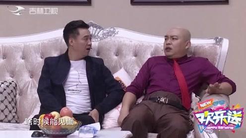 张小伟给程野找了个对象,说出年龄程野气不打一处来,咋回事?