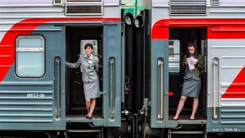 世界上最长的火车线路,从北京到俄罗斯,全程要100多个小时