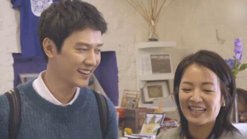 《奇遇人生》冯绍峰看似成熟大叔帅气十足,实则温柔可爱大男孩