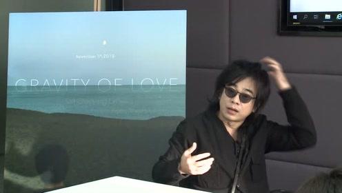 盐哥林朝阳签约环球中国 新专辑《潮汐》发布分享会