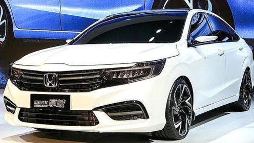 本田全新家轿!车长超4米7,配1.0T三缸,油耗5L,比朗逸气派