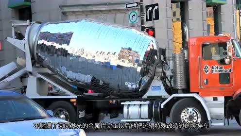 最炫酷的发明,用水泥罐车做灯光球,闪到路人跟着嗨起来