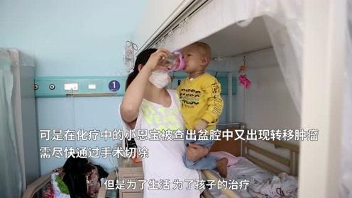 安徽2岁男童患重症即将被迫出院,母亲哭诉:回家孩子就没命了