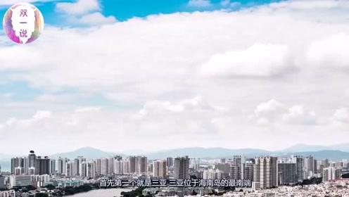 中国这2大旅游城市,游客:不去后悔去了更后悔,知道是哪里吗