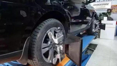 车事故后需要做一次四轮定位?记住这个数,远离爆胎安全驾驶