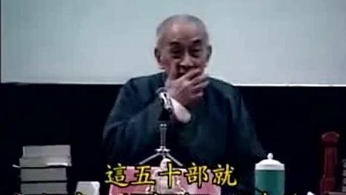 南怀瑾:我和禅宗指月录的故事!
