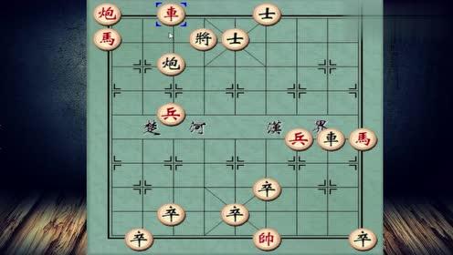 江湖艺人巧设5卒攻城,令众多棋友一败涂地,高手来破解!