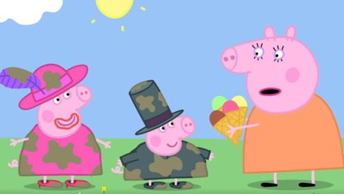 小猪佩奇今天拿出糯米,把糯米揉成面团要做糯米圆子 玩具故事