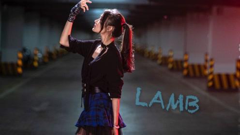 性感迷人小姐姐的《LAMB》爱跳舞的都很美!