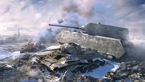 """二战""""末日坦克""""有多强悍?重188吨,能够击穿所有坦克"""