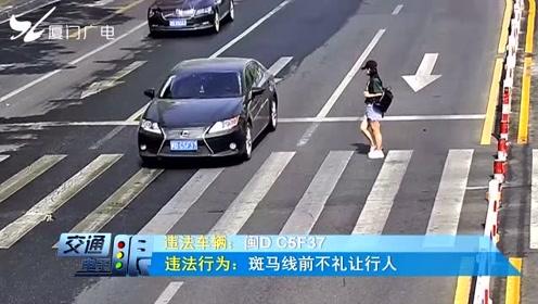 厦门文明:交通电子眼 11月2日