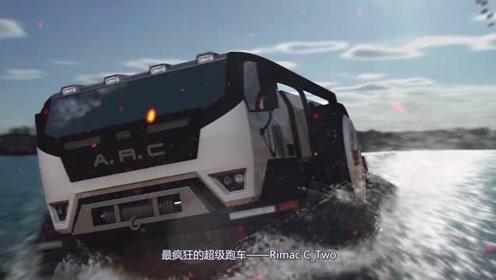 一公司造出这样的车,当装甲车开