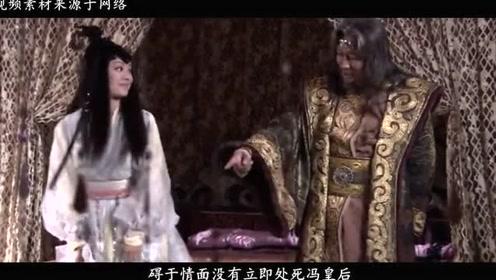 古代皇帝咋处置红杏出墙的妃子?有三种方式,第三种最是高明