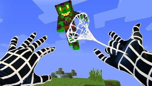 玩家变身成了英雄,保护着游戏世界的安全,第一人称视角游戏