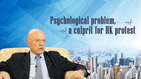 专家:心理问题或是香港骚乱的罪魁祸首