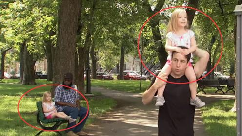 奶爸去厕所的功夫竟多了一个女儿,路人看傻眼,那我身边的小女孩是谁的?