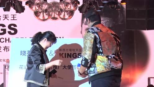 新西兰嘻哈天王中国首秀  正式进军中国