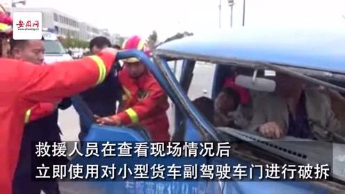 安徽泗县:十字路口两车相撞两人被困 消防紧急救援