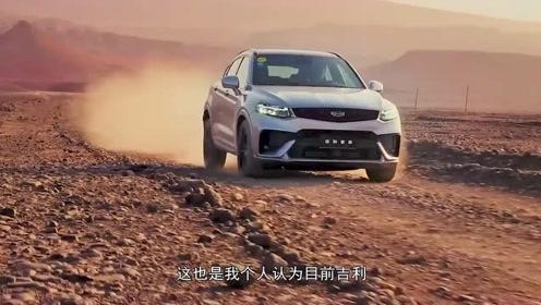 中国轿跑SUV代表之作,配沃尔沃2.0T+8AT,只卖15万
