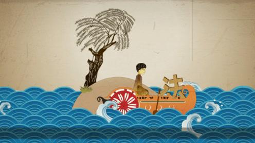 第三届湖南省法治公益广告及法治微视频大赛入围作品——《法治伴你同行》