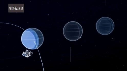 新视野号遨游9年多只为与冥王星相遇!却发现轨道计算可能有错!